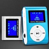 mp3 mp4播放器運動跑步隨身聽音樂有屏迷你插卡MP3學生習英語聽力·皇者榮耀3C旗艦店