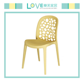 【LOVE 樂芙】多點點椅-黃色