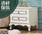 【新竹清祥家具】EBF-06BF13-小英式新古典亮烤珍珠白床頭櫃 造型 小法式 收納