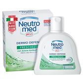 Neutromed義大利私密沐浴露250ml 清新加強型 PH3.5