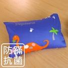 鴻宇 兒童枕 防蟎抗菌纖維枕 恐龍公園藍 美國棉授權品牌 台灣製1896