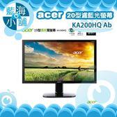 acer 宏碁 KA200HQ Ab 20型不閃.瀘藍光螢幕液晶顯示器 電腦螢幕