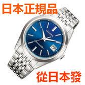 免運費 日本正品 公民The CITIZEN 鈦模型 太陽能手錶 男士手錶 AQ4041-54L