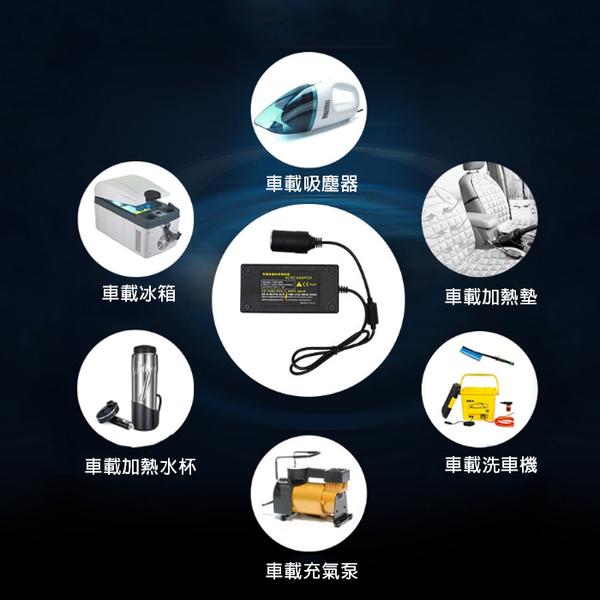 【妃航】大功率 AC轉車充/電源/轉換器/變壓器 110V 220V 轉12V 8A 96W 車用/吸塵器/小冰箱