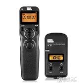 快門線尼康Z7 Z6 D850 D810 D750 D7200 D5600 D5500 D7100 D7500 D5300 D3300單眼相機定時遙控器 電購3C