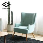 北歐布藝單人沙發椅設計師家具小戶型臥室陽台簡約創意省空間椅子     韓小姐の衣櫥