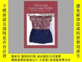 二手書博民逛書店罕見Chinese and Central Asian Text