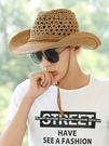 草帽 戶外草帽男夏天海邊沙灘帽西部牛仔帽子男士太陽帽防曬遮陽帽青年