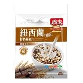 廣吉鮮奶燕麥片麥芽可可30Gx10 超值二入組【愛買】