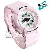 Baby-G BA-110BE-4A 多層次立體雙顯示運動女錶 防水電子錶 日期 計時碼錶 粉紅 BA-110BE-4ADR CASIO卡西歐