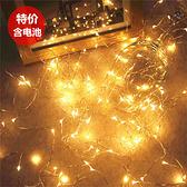 新年led小彩燈滿天星串燈禮盒裝飾星星燈臥室改造房間佈置裝飾燈 歐韓