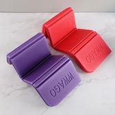 兩塊裝 戶外防潮墊 便攜小坐墊可摺疊野餐墊 地墊【新年交換禮物降價】