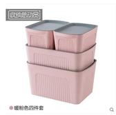 塑料收納箱衣服整理儲物盒零食儲存儲蓄箱(暖粉色1大1中2小4件套)