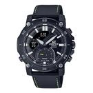 CASIO 卡西歐 手錶專賣店 ECB-20CL-1A EDIFICE 藍牙智慧錶款 雙顯 男錶 皮錶帶 防水100米 ECB-20CL (ECB-20DB)
