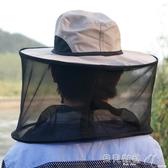 防蚊帽戶外垂釣夜釣帽防蟲防蚊帽網釣魚防曬帽子男女防蜂帽透氣  雲朵走走