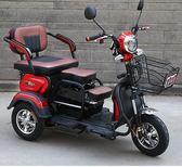 電動三輪車單雙人迷妳電瓶車接送孩子家用車代步車 萬客城