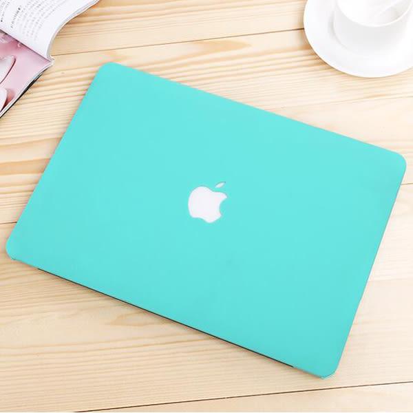 蘋果電腦 磨砂殼 APPLE 蘋果 筆電外殼 Macbook Air Pro Retina11 13   E起購