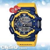 【日系版】CASIO 卡西歐 手錶專賣店 GA-400-9B JF G-SHOCK 雙顯錶 橡膠錶帶 耐衝擊構造 抗磁 LED照明