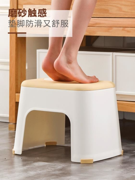 小凳子 塑料小矮凳子加厚家用疊放兒童浴室防滑腳踏板凳椅子 LX coco