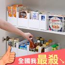 置物架 收納箱 整理架 收納架 可疊加 鍋蓋架 塑料盒 收納盒 櫥櫃收納盒【N345】米菈生活館