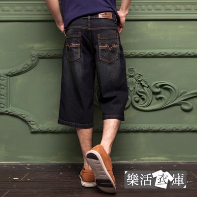 【P318-2】日系酷型輕薄刷色直筒牛仔七分褲(黑色)● 樂活衣庫