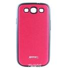 gamax Samsung i9300 Galaxy S3 時尚交織紋系列 保護殼◆贈送! 專用型韓風閃亮亮晶鑽套◆