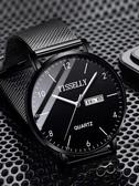 手錶 星空手錶男學生超薄潮流新概念男錶休閒百搭防水機械石英錶男士潮 米娜小鋪