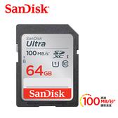 【聖影數位】SanDisk Ultra SDXC SD UHS-I 64G 100MB/s C10 U1 高速記憶卡 Full HD