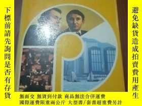 二手書博民逛書店PEARS罕見CYCLOPAEDIA 93RD EDITION-