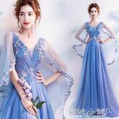 婚紗禮服 璀璨浪漫藍色新娘婚紗敬酒服晚宴年會禮服igo 傾城小鋪 傾城小鋪