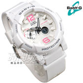 Baby-G BGA-180BE-7B 柔嫩 海洋風格 雙顯示運動女錶 防水電子錶 白色 BGA-180BE-7BDR CASIO卡西歐