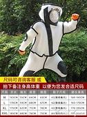 馬蜂服防蜂衣透氣連體衣加厚散熱抓馬蜂養蜂服專用全套防馬蜂衣 范思蓮恩