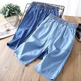 男童短褲 男童牛仔五分短褲外穿夏季薄款中大童純棉夏裝年新款兒童褲子-Ballet朵朵