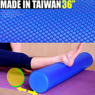 瑜珈柱│台灣製造36吋實心瑜珈棒.美人棒90CM瑜伽滾輪滾筒.按摩滾輪棒轉轉青春棒運動健身哪裡買