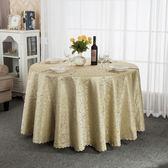 酒店桌布布藝歐式餐廳飯店餐桌布茶幾方形圓形大圓桌桌布台布