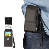 放兩臺手機掛腰包穿皮帶皮套豎款雙格老人男士4.7寸5.5寸6寸通用