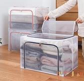 衣服收納箱衣櫃整理百納箱布藝收納櫃收納盒被子折疊筐袋【倪醬小鋪】