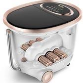 泰昌足浴盆全自動按摩洗腳盆電動加熱泡腳器恒溫家用深桶足療機WD    電購3C