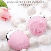 潔面儀潔面儀毛孔清潔器電動臉部排毒面部充電式硅膠超夯儀器洗臉神器