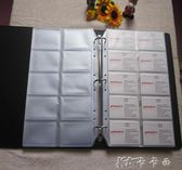 名片夾大容量商務男女辦公卡包1000包郵卡本冊夾名片盒名片收集冊 卡卡西