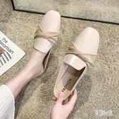 2020夏季新款少女心無后跟懶人單鞋時尚網紅包頭半拖鞋女外穿平底 HX5191【易購3C館】