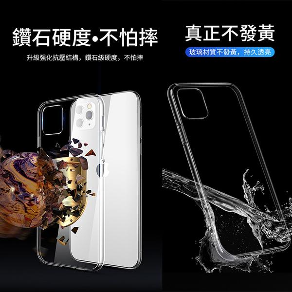 全透明鑽石級玻璃手機殼 iPhone SE 11 Pro X XR Xs Max 7 8 plus 玻璃背板 超薄 防摔 全包軟邊 手機套