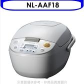 象印【NL-AAF18】10人份 微電腦電子鍋 不可超取