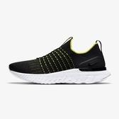 Nike React Phantom Run Fk 2 [CJ0277-004] 男鞋 慢跑 運動 支撐 穿搭 黑 黃