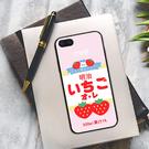 [R11 軟殼] OPPO r11 CPH1707 手機殼 外殼 保護套 草莓牛奶