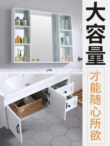 浴櫃 浴室櫃組合衛生間洗漱台洗臉盆池現代簡約面盆洗手盆櫃碳纖維衛浴·夏茉生活IGO