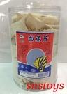 sns 古早味 懷舊零食 嘉珍 白魚片 魚片 香魚片 1000公克