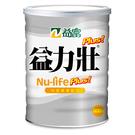 【益富】益力壯Plus 營養均衡配方 800g 單罐