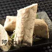 福氣蒸魚卵 二條/組(130g±10%/條)