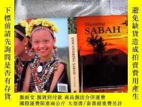 二手書博民逛書店DISCOVERING罕見SABAH 發現沙巴Y261116